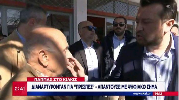 Η απάντηση του Νίκου Παππά για τις διαμαρτυρίες στο Κιλκίς
