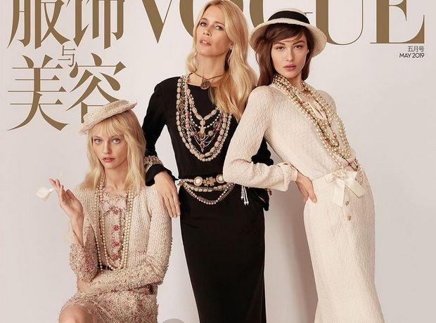 Οι 3 μούσες του Karl Lagerfeld με δημιουργίες του σε 4 διαφορετικά εξώφυλλα της Vogue