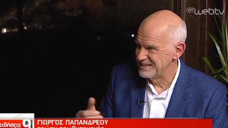 Γιώργος Παπανδρέου: Συμπαθής και χαρισματικός ο Τσίπρας