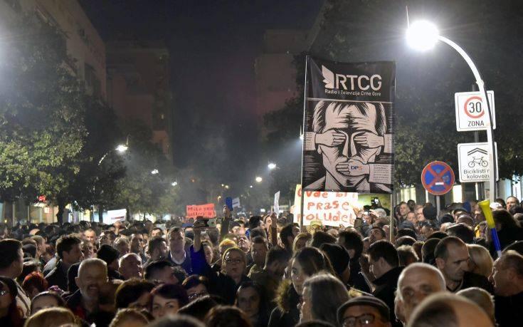 Διαδήλωση στο Μαυροβούνιο κατά του προέδρου της χώρας