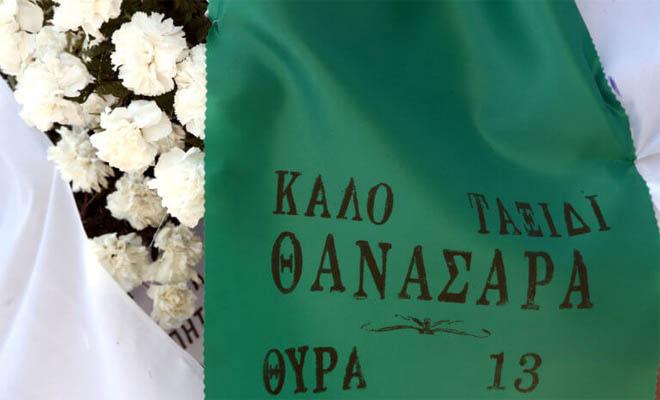 Θανάσης Γιαννακόπουλος: Σχόλιο Τσουκαλά για το θάνατο του «τυφώνα» [Βίντεο]
