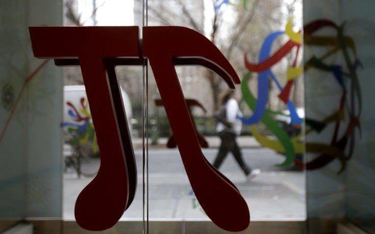 Το νέο παγκόσμιο ρεκόρ τρισεκατομμυρίων ψηφίων του αριθμού «π»