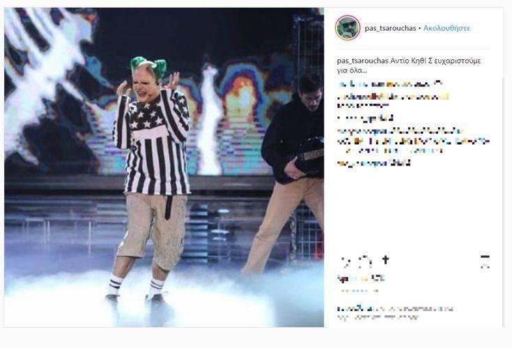 Το «αντίο» του Πασχάλη Τσαρούχα στον frontman των Prodigy