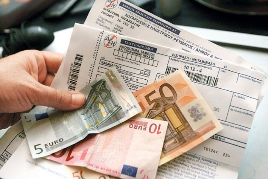Συνήγορος Καταναλωτή: Παράνομη η χρέωση της ΔΕΗ για έντυπο λογαριασμό