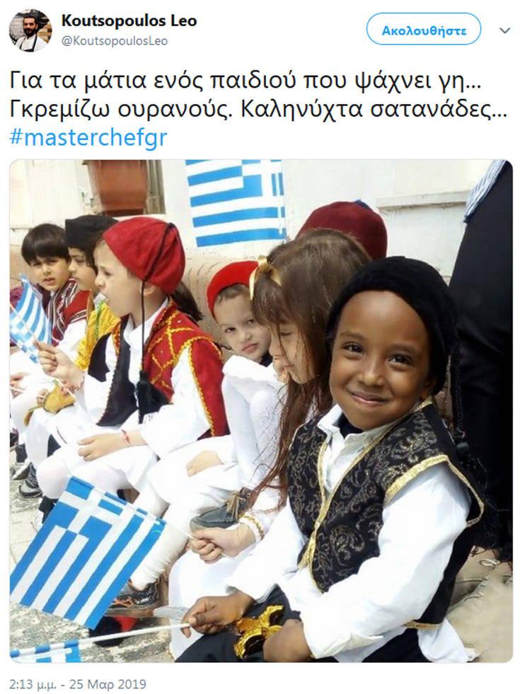 Το τρυφερό μήνυμα του Λεωνίδα Κουτσόπουλου για την 25η Μαρτίου