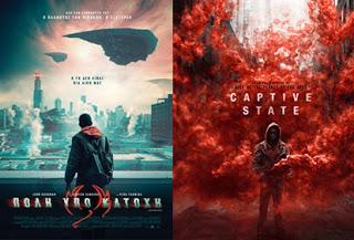 Captive State – Πόλη υπό κατοχή, Πρεμιέρα: Μάρτιος 2019 (trailer)