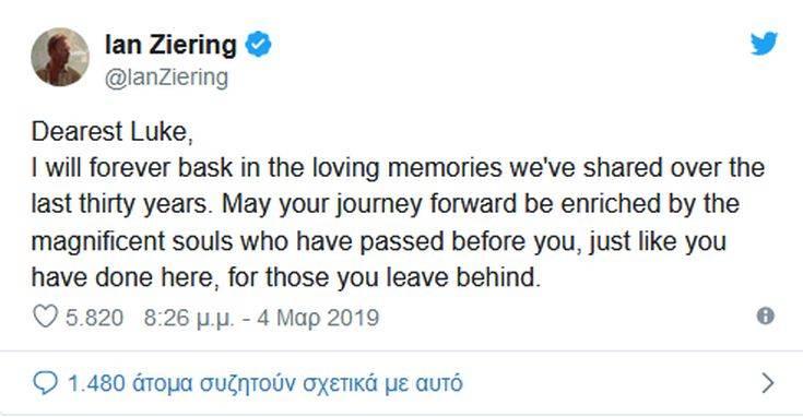 Το συγκινητικό «αντίο» του Στιβ από το Beverly Hills στον Λουκ Πέρι