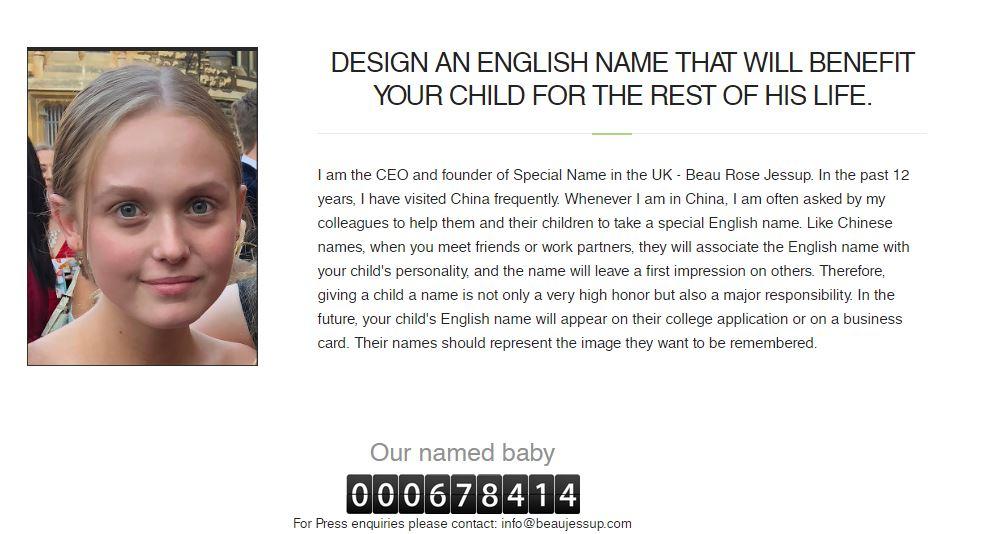 19χρονη βγάζει χιλιάδες ευρώ δίνοντας ονόματα σε μωρά [φωτο]