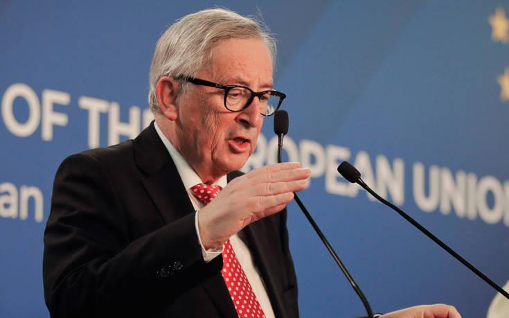 Γιούνκερ: Δεν υπάρχει ισορροπία στις εμπορικές σχέσεις ΕΕ – Κίνας
