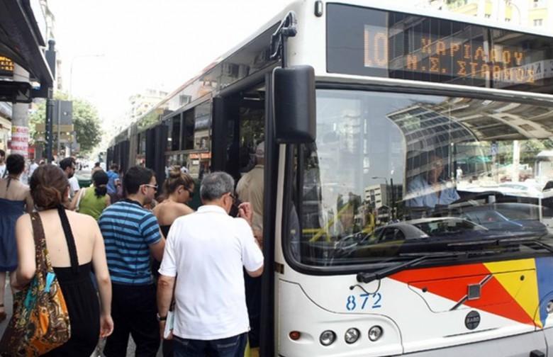 Νέα επίθεση σε λεωφορείο του ΟΑΣΘ: Ήθελαν να ληστέψουν 28χρονο