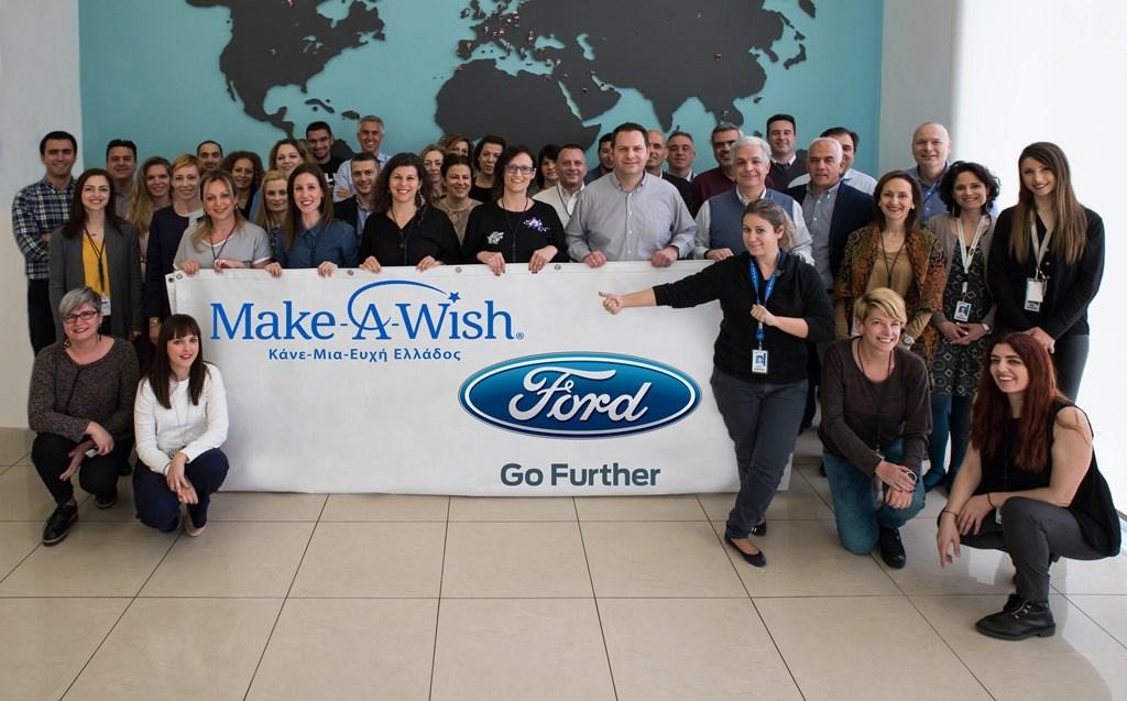 Οι εργαζόμενοι της Ford Motor Ελλάς προσφέρουνδώρα Ανάστασης σε παιδιά του Make-a-Wish Ελλάδος