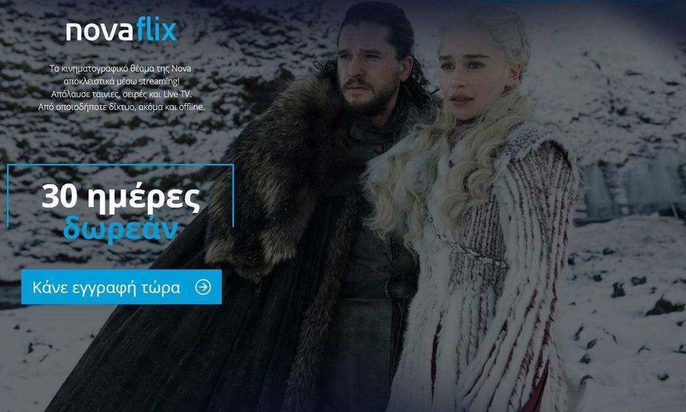 Novaflix: Το δικό της Netflix λάνσαρε η Nova