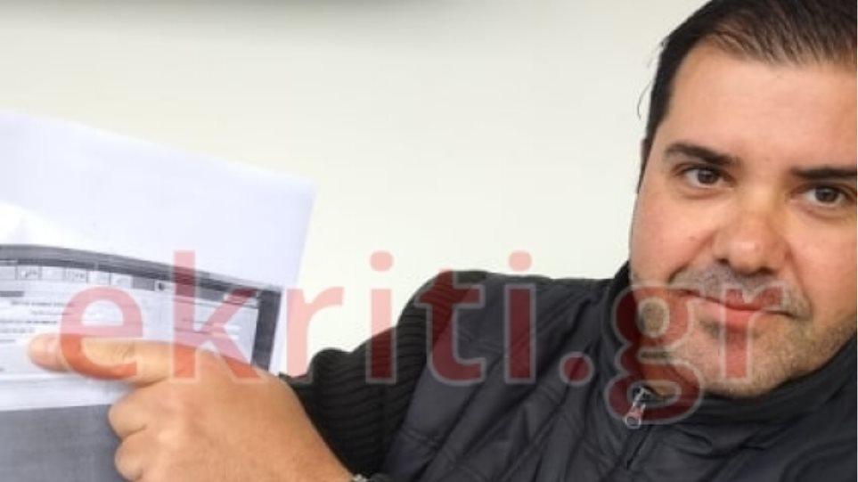 Απίστευτο περιστατικό στο Ηράκλειο: Έστειλαν οφειλή… 3 δισ. ευρώ σε φορολογούμενο (εικόνες)