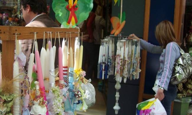 Πασχαλινό ωράριο: Ανοιχτά τα καταστήματα την Κυριακή 21 Απριλίου