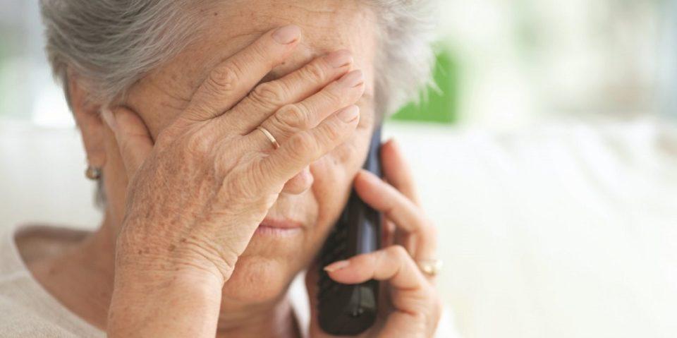 Απατεώνες εξαπατούν ηλικιωμένους – Αυξάνονται τα κρούσματα στο Ηράκλειο (βίντεο)