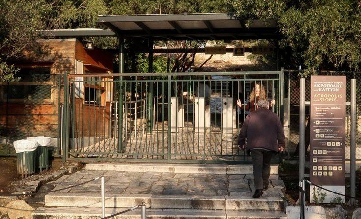 Κεραυνός στην Ακρόπολη: Αποκαταστάθηκε η λειτουργία του αλεξικέραυνου