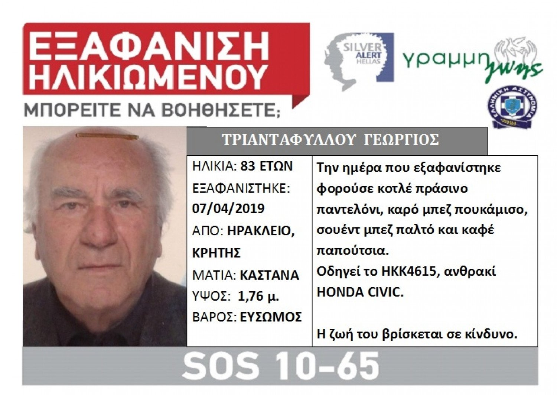 39_newsorama.gr_2019-04-23