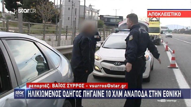 45_newsorama.gr_2019-04-15