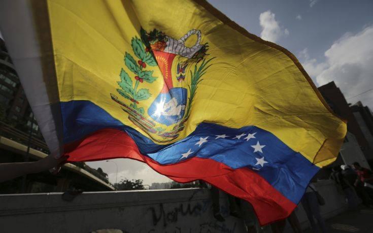 Πρώην στρατηγός που στηρίζει Γκουαϊδό συνελήφθη για εμπόριο ναρκωτικών
