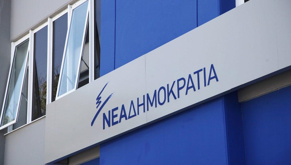 ΝΔ: Υποψήφιοι βουλευτές Θάνος Πλεύρης και Χριστίνα Τετράδη