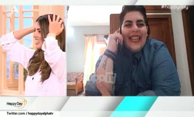MasterChef: Κόκκαλο στο Happy Day με τη σχέση της Άλκηστις Αλεξάκη!
