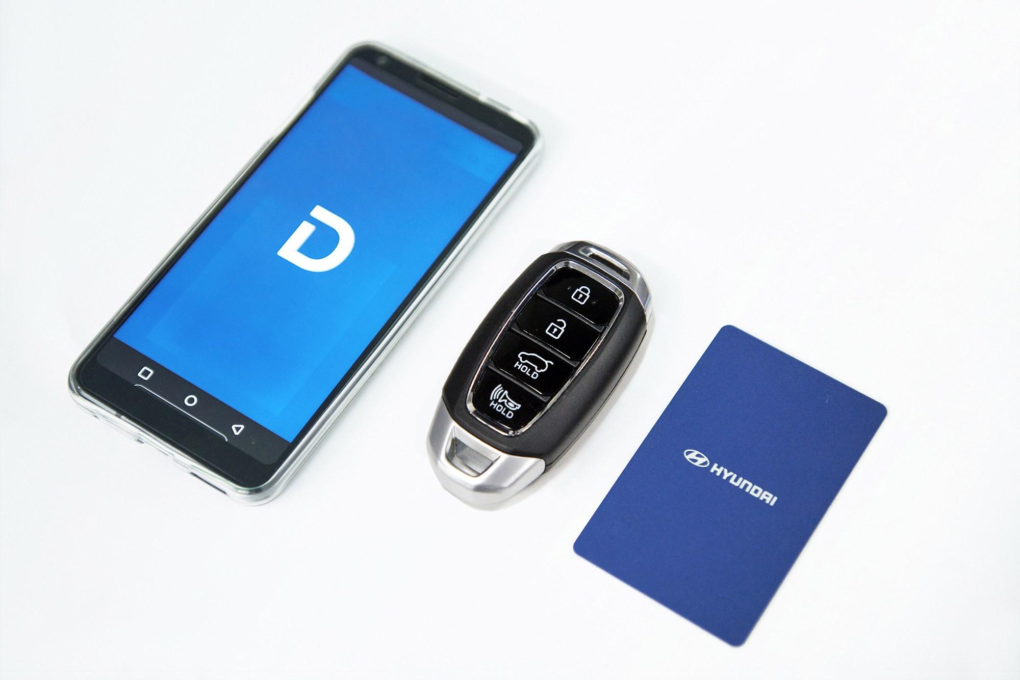 Ψηφιακό κλειδί που βασίζεται σε Smartphone δημιουργεί η Hyundai