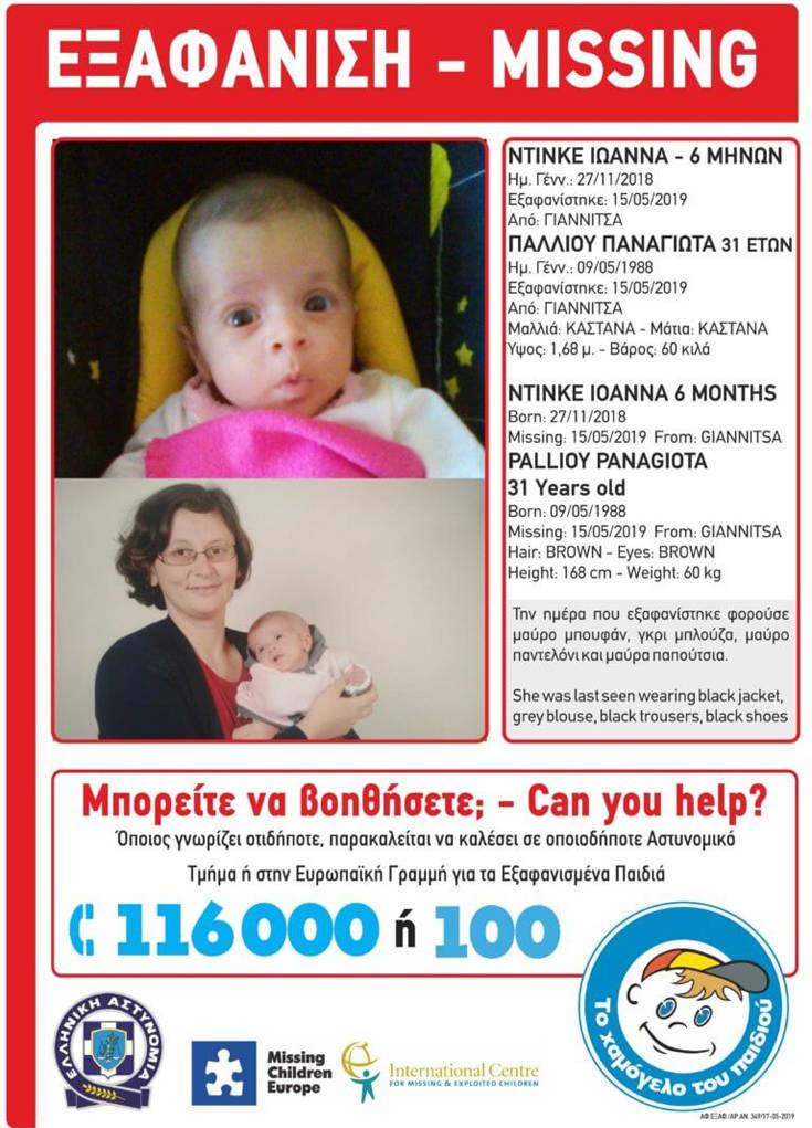 10_newsorama.gr_2019-05-18