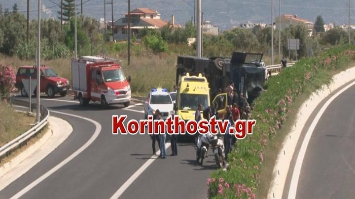 12_newsorama.gr_2019-05-29