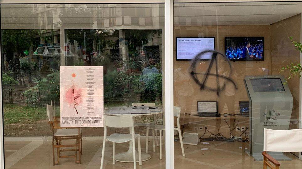 Βίντεο-ντοκουμέντο από την επίθεση στο εκλογικό περίπτερο του Κώστα Μπακογιάννη