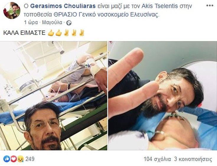 14_newsorama.gr_2019-05-5