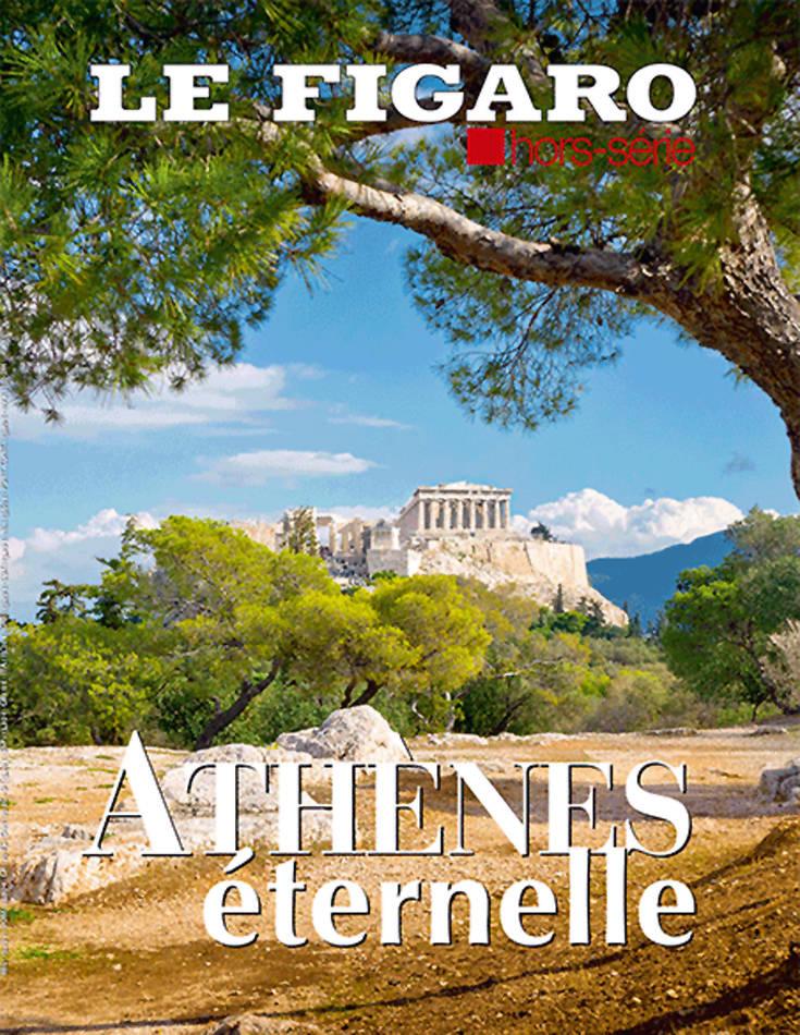 Η «Αιώνια Αθήνα» στο εξώφυλλο του περιοδικού της γαλλικής Figaro