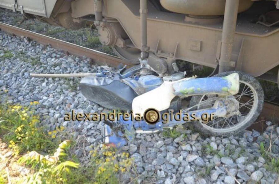 Τραγωδία στην Ημαθία: Νεκρός 55χρονος δικυκλιστής που παρασύρθηκε από τρένο