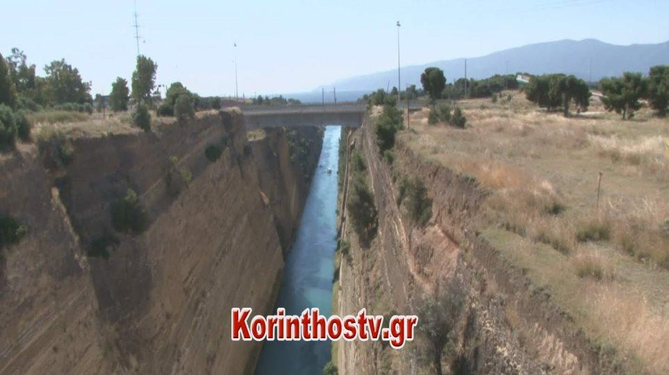 Γυναίκα έκανε βουτιά θανάτου από τη γέφυρα του Ισθμού Κορίνθου