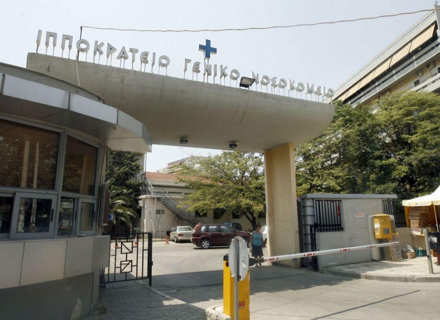 Σέρρες: Σταθερή η κατάσταση της 9χρονης που παρασύρθηκε από λεωφορείο των ΚΤΕΛ
