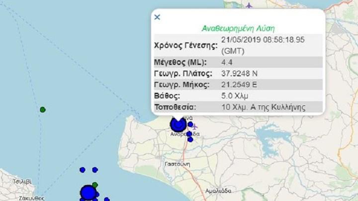 Σεισμός 4,4 Ρίχτερ ταρακούνησε την Κυλλήνη