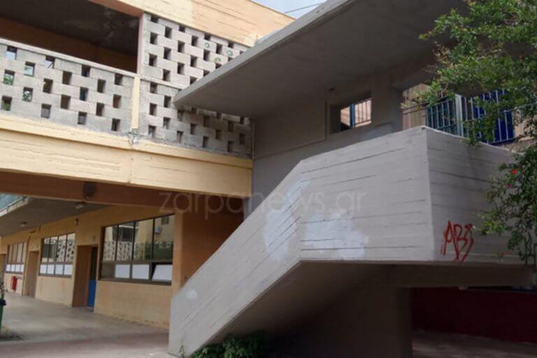 Χανιά: Μαθητής έπεσε στο κενό μπροστά στους συμμαθητές του (εικόνες)