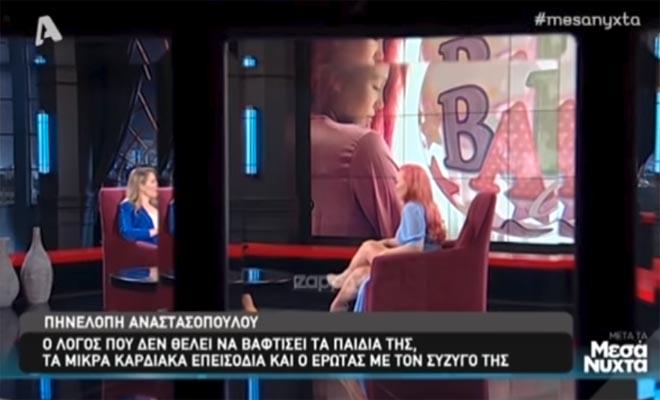 Αναστασοπούλου: Περιέγραψε τη δύσκολη περίοδο που πέρασε και μάλιστα αποκάλυψε πράγματα που δεν ήξεραν ούτε οι γονείς της