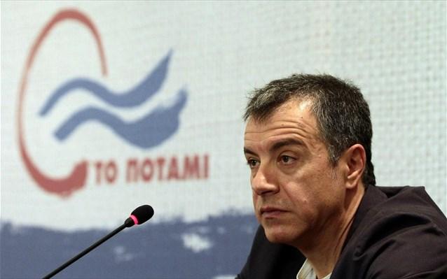 Δεν κατεβαίνει στις εθνικές εκλογές το Ποτάμι