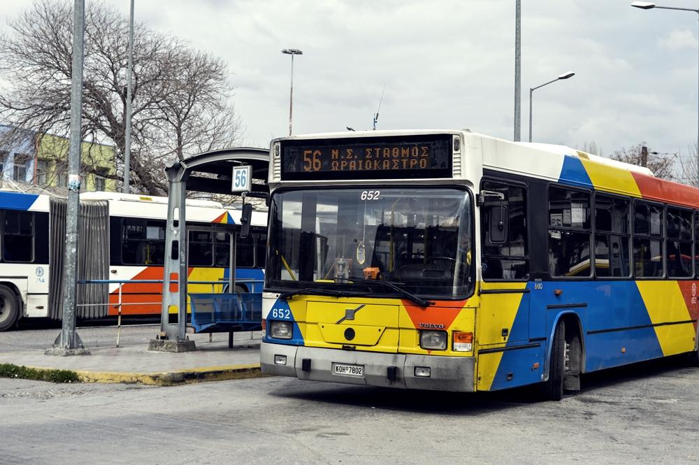 Γυναίκες άρπαξαν το πορτοφόλι επιβάτιδας σε λεωφορείο του ΟΑΣΘ