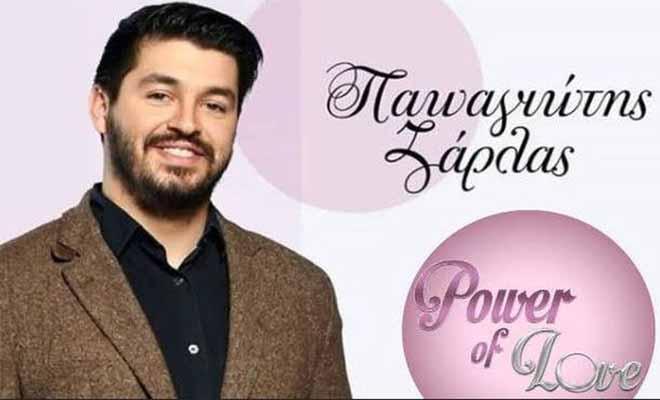 Ο Πάνος Ζάρλας, ο νικητής του πρώτου «Power of love», σκοτώθηκε τα ξημερώματα σε τροχαίο δυστύχημα