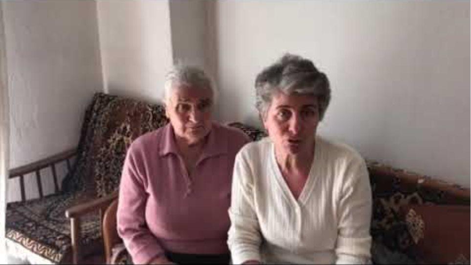 Νέα γιαγιά με τερλίκια: Πρόστιμο 13.358 ευρώ σε 82χρονη