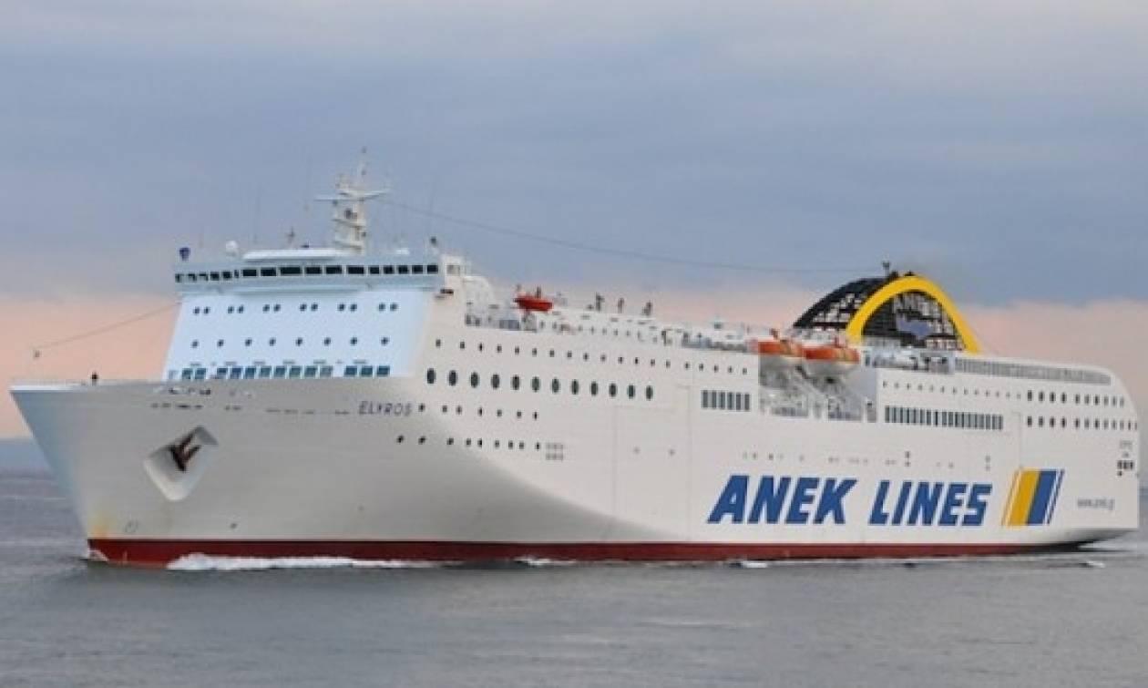 Γυναίκα εξέπνευσε στο πλοίο Χανιά – Πειραιάς