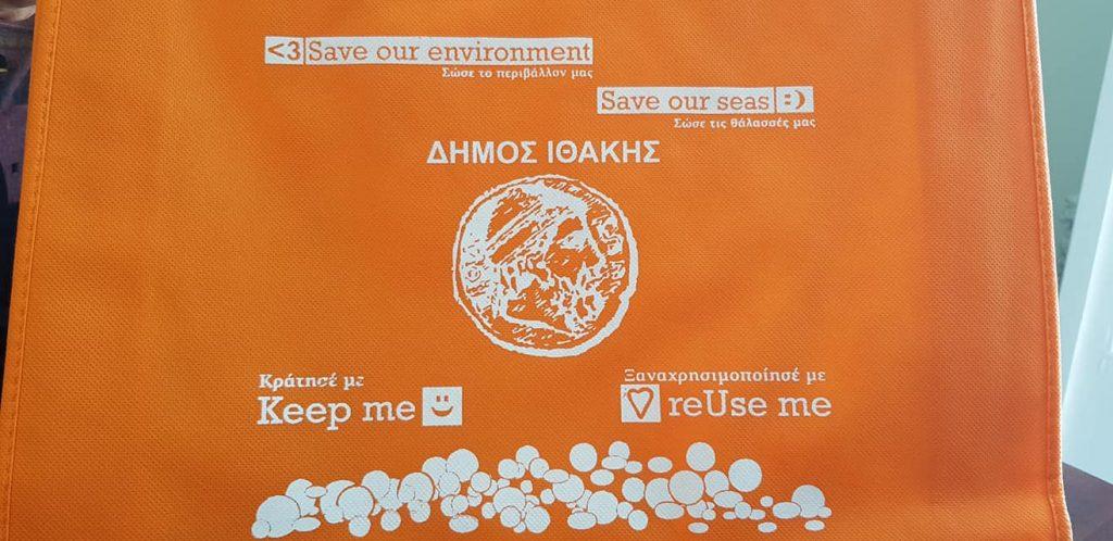 Καταργούνται οι πλαστικές σακούλες στον Δήμο Ιθάκης
