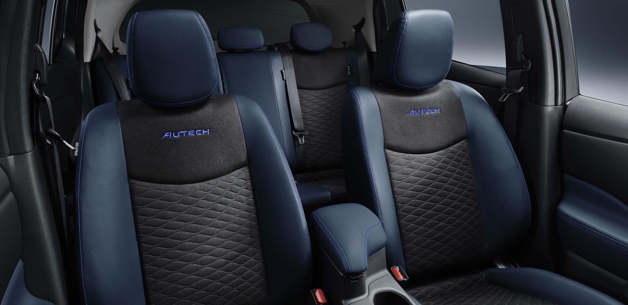 Ξεκινούν οι πωλήσεις του Nissan LEAF Autech στην Ιαπωνία