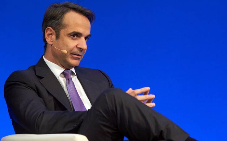 Κυριάκος Μητσοτάκης. Η Νέα Δημοκρατία θα σταθεί δίπλα στις εξαγωγικές ελληνικές επιχειρήσεις