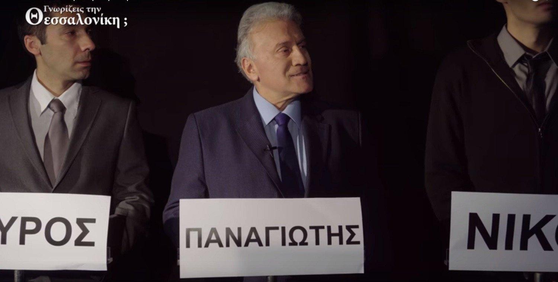 """Το debate του Παναγιώτη Ψωμιάδη και ο """"Αδύναμος Κρίκος"""" [βίντεο]"""