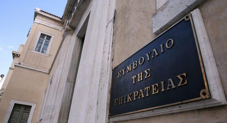 ΣτΕ: Συνταγματικές οι περικοπές των δώρων και του επιδόματος αδείας στους δημοσίους υπαλλήλους