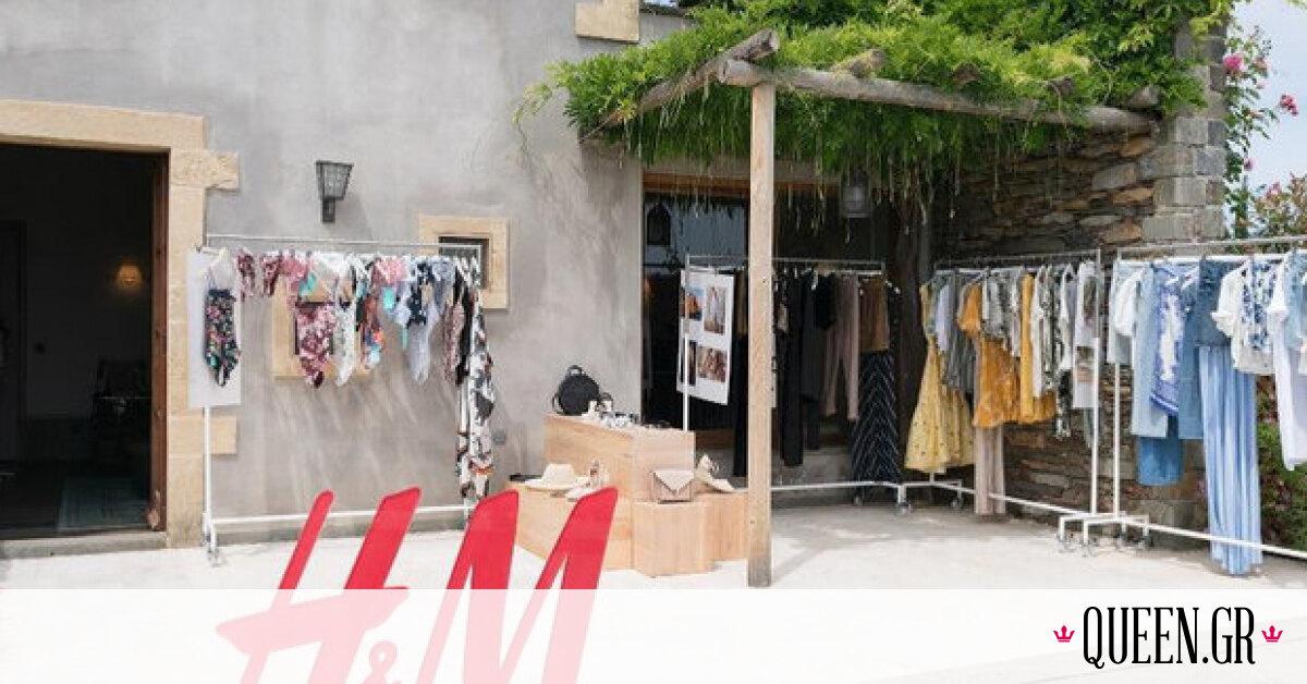 H H&M Ελλάδος παρουσίασε την καλοκαιρινή συλλογή Riviera Glam με ένα συναρπαστικό διήμερο experience