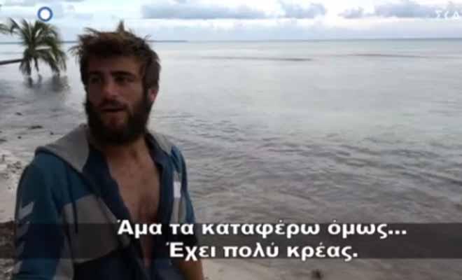 Survivor: Ο Τούρκος παίκτης ρίσκαρε τη ζωή του – Δεν έχει ξαναγίνει [Βίντεο]