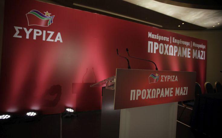 ΣΥΡΙΖΑ: Από τα έδρανα της αντιπολίτευσης και την επόμενη τετραετία ο Μητσοτάκης